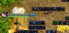 RedStone 180205[01]