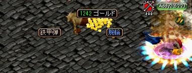 RedStone 180213[01]