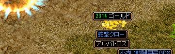 RedStone 180214[00]