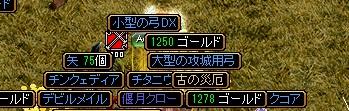 RedStone 180214[02]