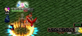 RedStone 180221[00]