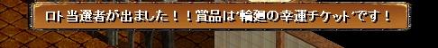 RedStone 180224[01] (1)