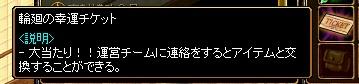 RedStone 180224[01] (2)
