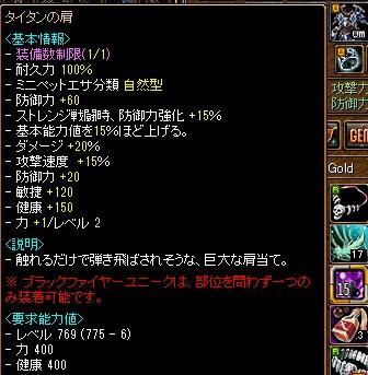 RedStone 180302[00]
