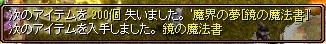 RedStone 180315[01]