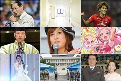 2018_0106_土_トップ
