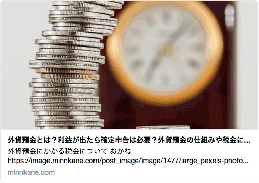 24日_外貨預金01