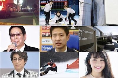 2018_0224_土_トップ