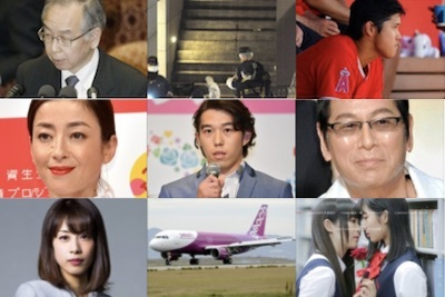 2018_0317_土_TOP9分割