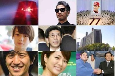 2018_0320_火_TOP9分割