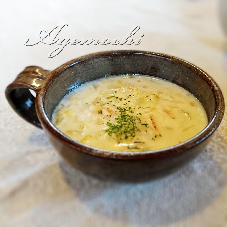 sachicafe3_soup.jpg