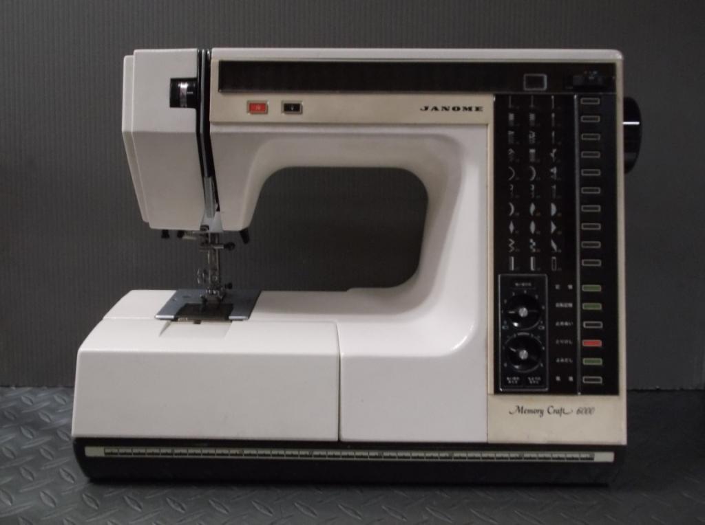 MC-6000-1_20180306015453526.jpg