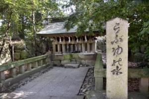 応神天皇産湯の水