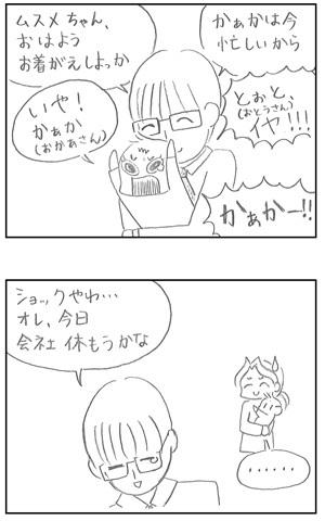 h300129_01.jpg