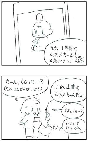 h300205_01.jpg
