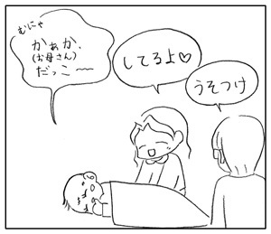 h300219_01.jpg