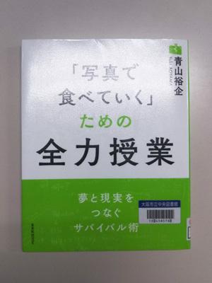 h300307_01.jpg