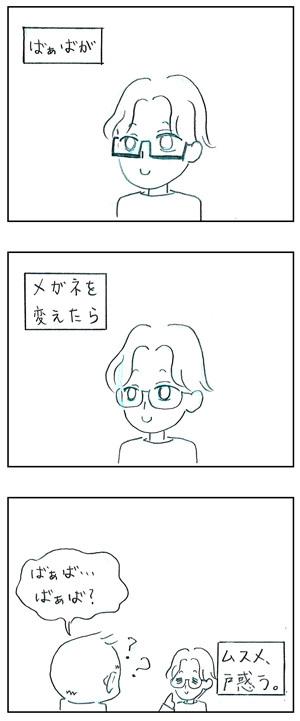 h300312_01.jpg