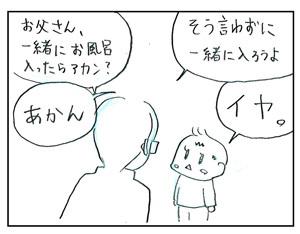 h300319_02.jpg