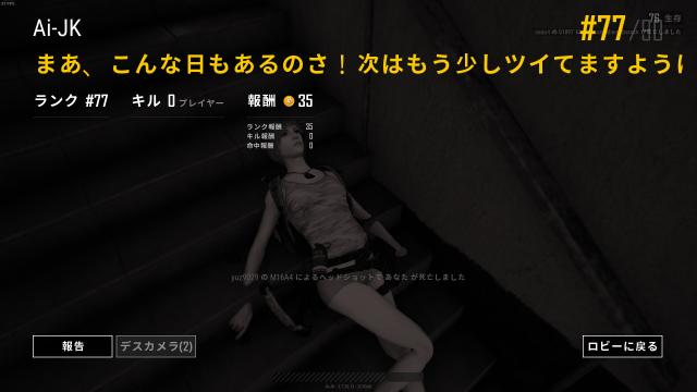 s_スクリーンショット (198)