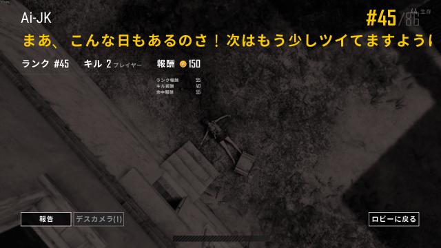 s_スクリーンショット (200)