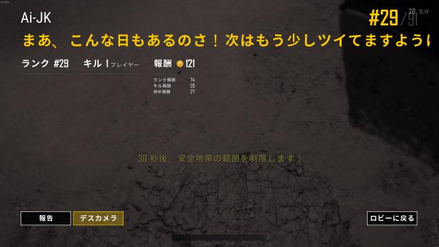 s_スクリーンショット (203)
