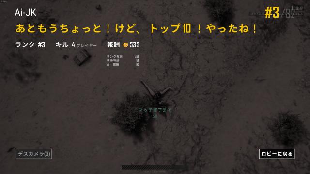 s_スクリーンショット (204)