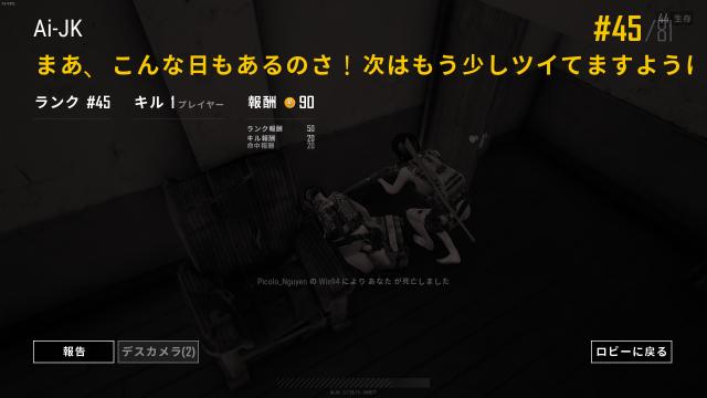 s_スクリーンショット (205)