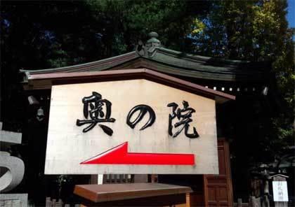 20171127_toyokawainari_032.jpg