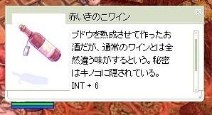 screenOlrun1344.jpg