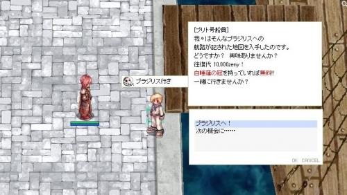 screenOlrun208.jpg
