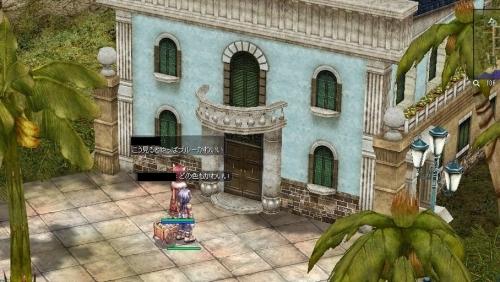 screenOlrun258.jpg