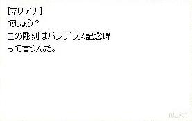 screenOlrun273.jpg