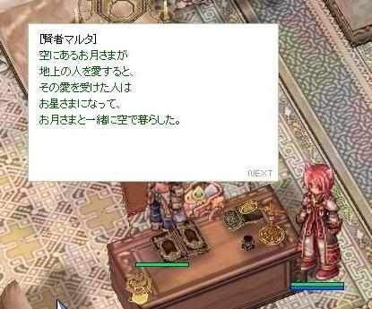 screenOlrun278.jpg