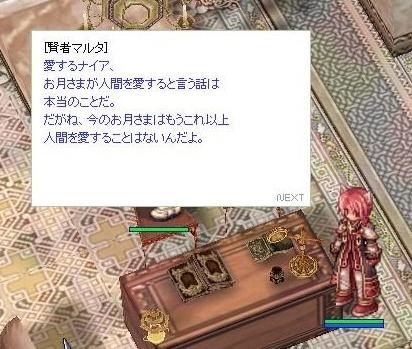 screenOlrun280.jpg