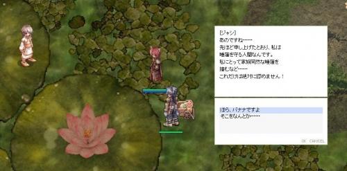 screenOlrun291.jpg