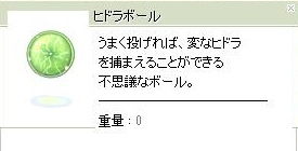 screenOlrun307_20180312130643f78.jpg