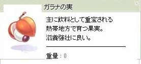 screenOlrun343.jpg