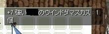 screenOlrun450_2018033005200176f.jpg