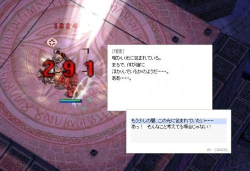 screenOlrun525.jpg