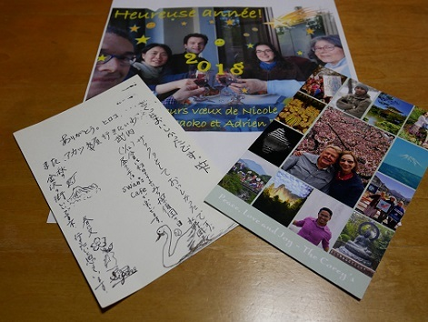 0123cards.jpg