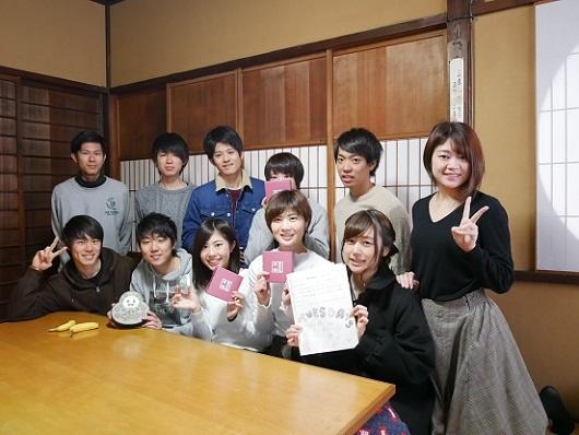 0313yamanashi.jpg