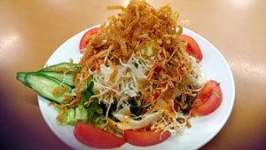 さつまっ子野菜サラダ