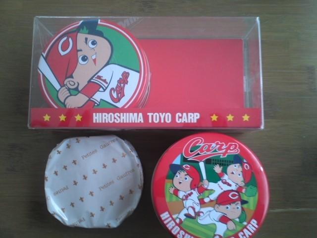 広島東洋カープミニゴーフル(カープ坊や&ファインプレー)