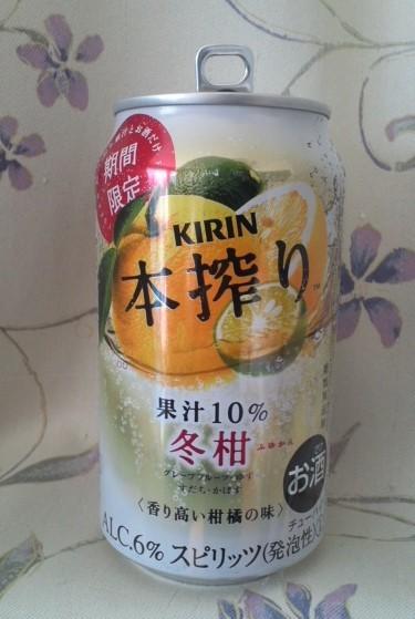 期間限定「KIRIN本搾り 冬柑」