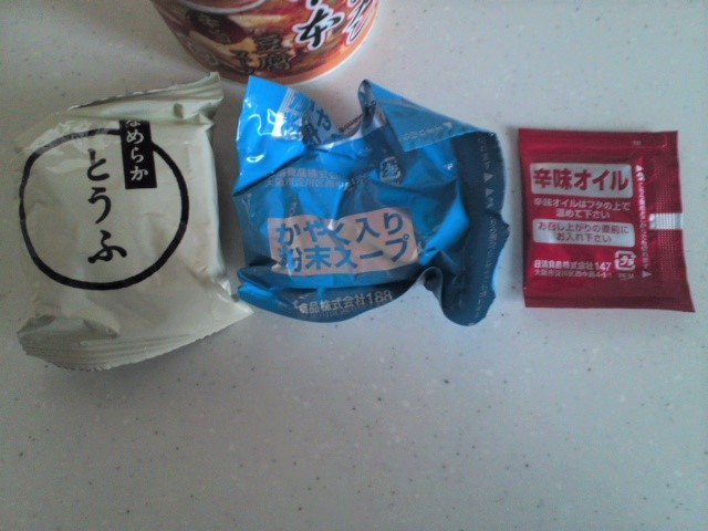 蒙古タンメン中本 豆腐スープ