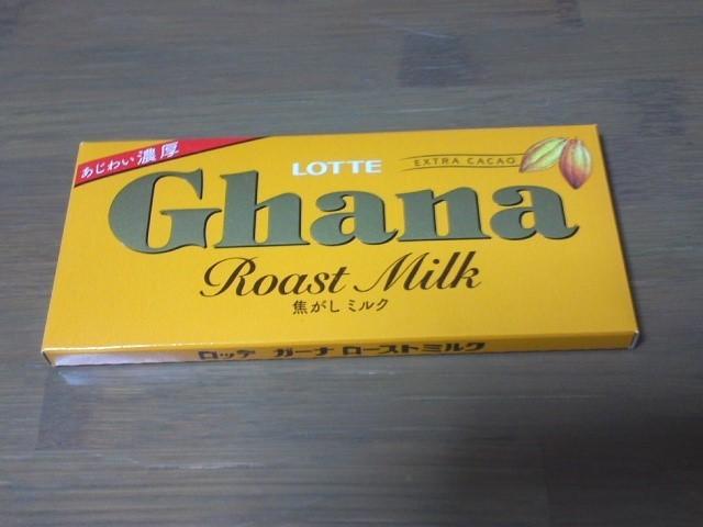 ロッテ ガーナ ローストミルク