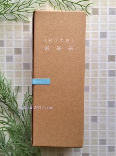 イキテル(ikitel) ヤクルトの基礎化粧品