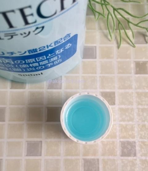 歯周病(歯槽膿漏)予防に専用マウスウォッシュ「薬用 シシュテック」