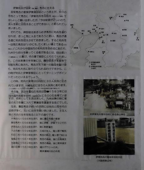 s-18年1月20日 (27)